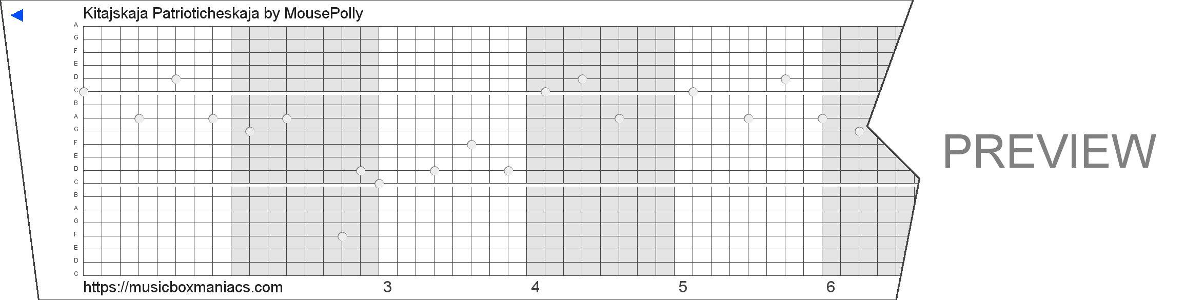 Kitajskaja Patrioticheskaja 20 note music box paper strip