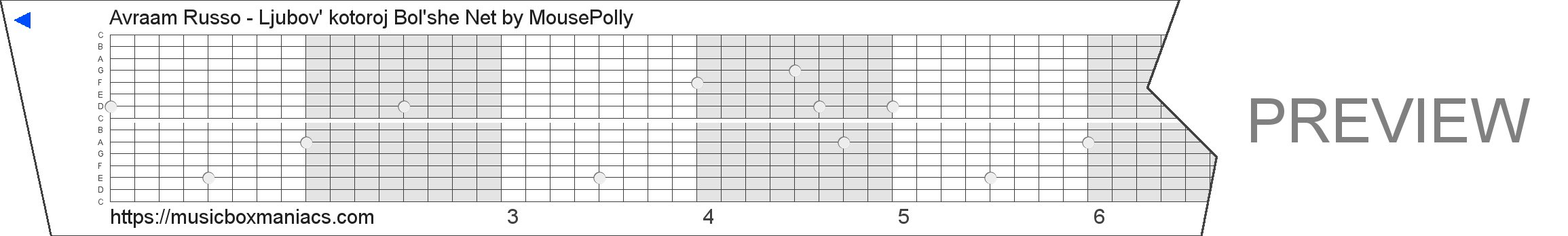 Avraam Russo - Ljubov' kotoroj Bol'she Net 15 note music box paper strip