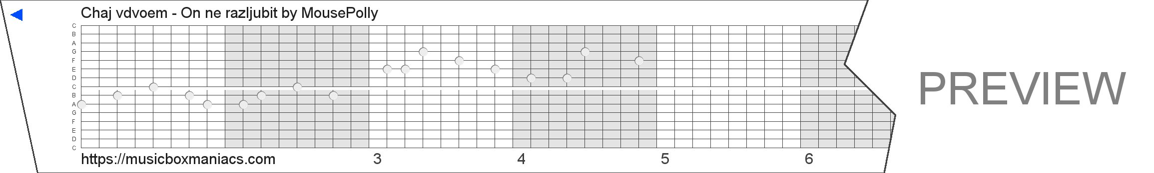 Chaj vdvoem - On ne razljubit 15 note music box paper strip
