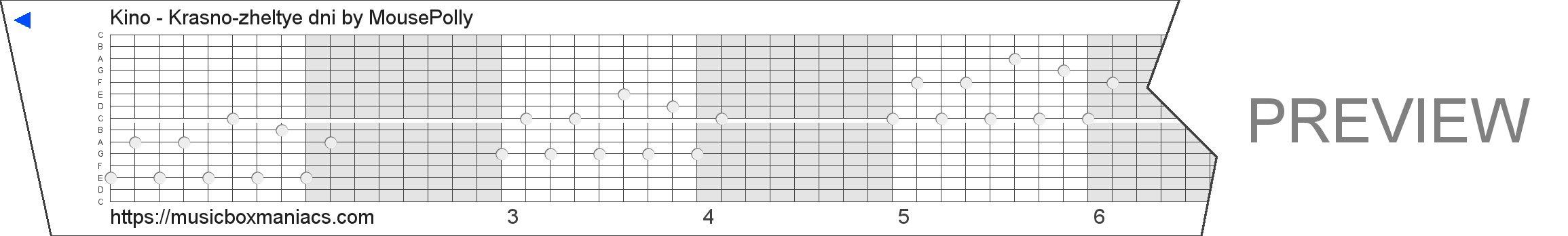 Kino - Krasno-zheltye dni 15 note music box paper strip