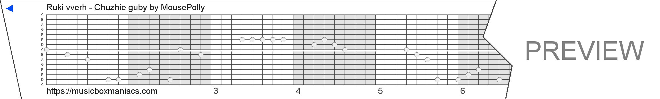 Ruki vverh - Chuzhie guby 15 note music box paper strip