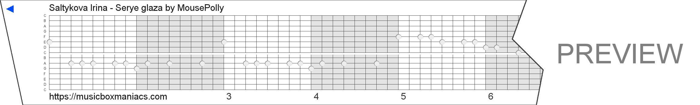 Saltykova Irina - Serye glaza 15 note music box paper strip