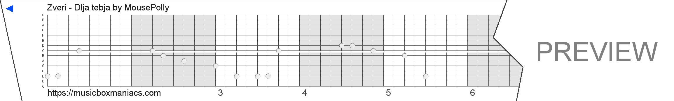 Zveri - Dlja tebja 15 note music box paper strip