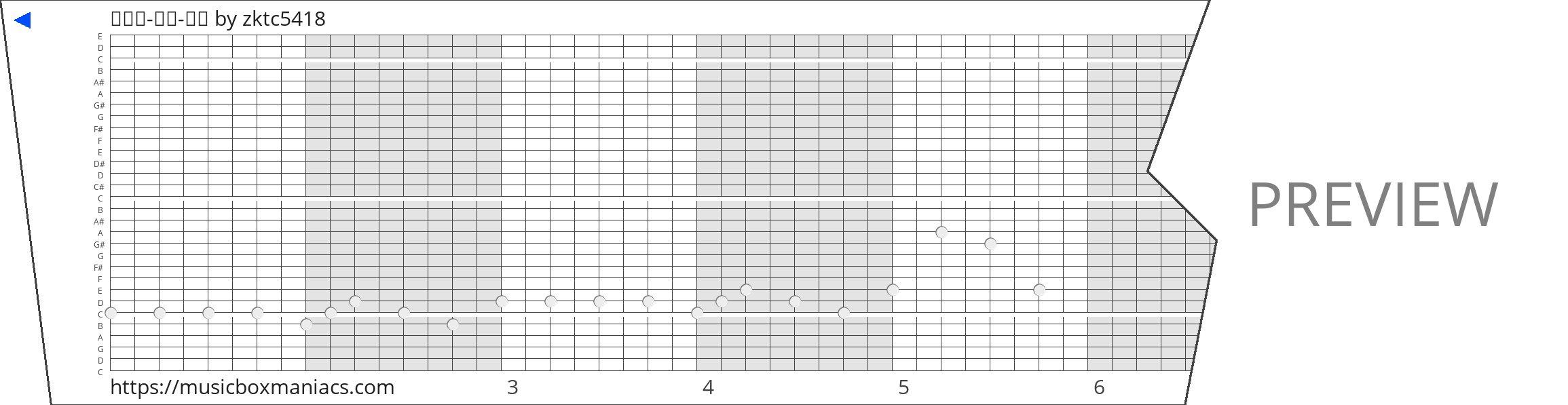 天鹅湖-古典-斯基 30 note music box paper strip