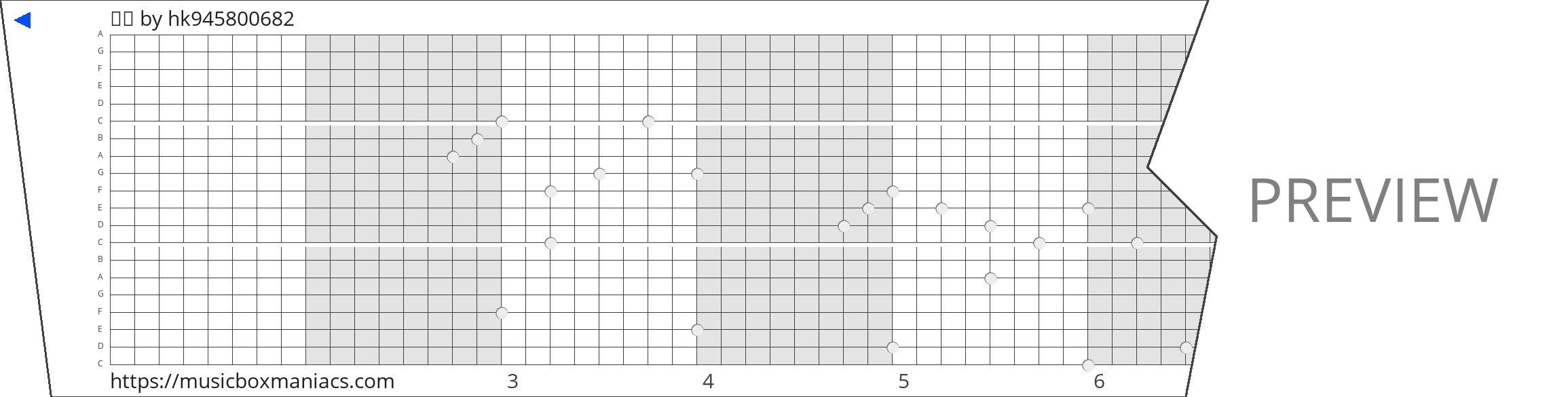 知足 20 note music box paper strip