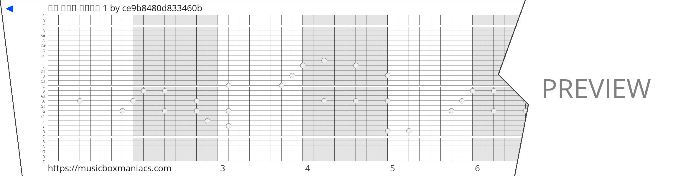 살짝 설렜어 오마이걸 1 30 note music box paper strip