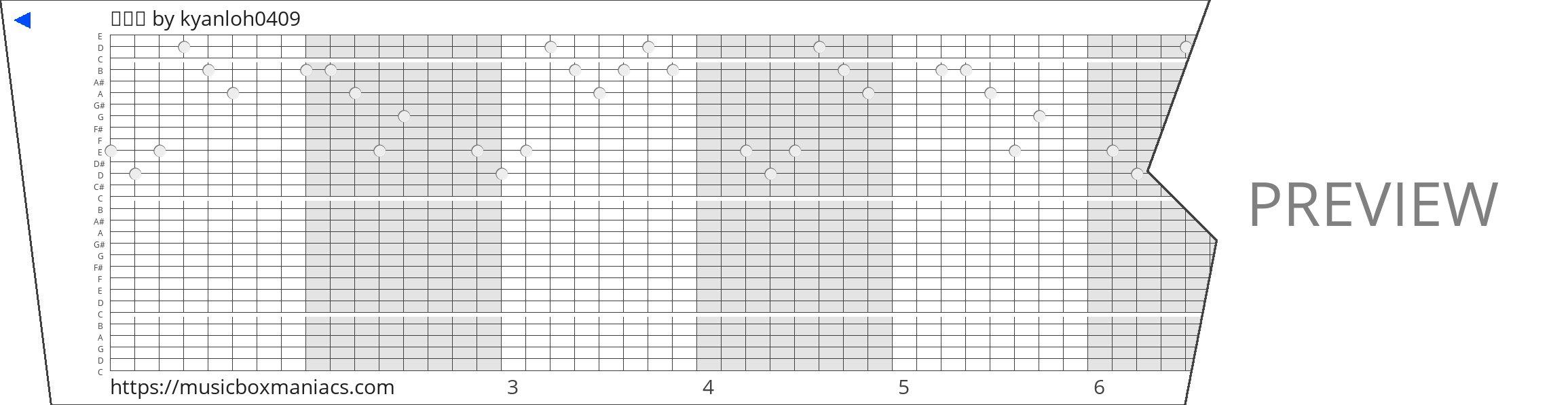 关山酒 30 note music box paper strip
