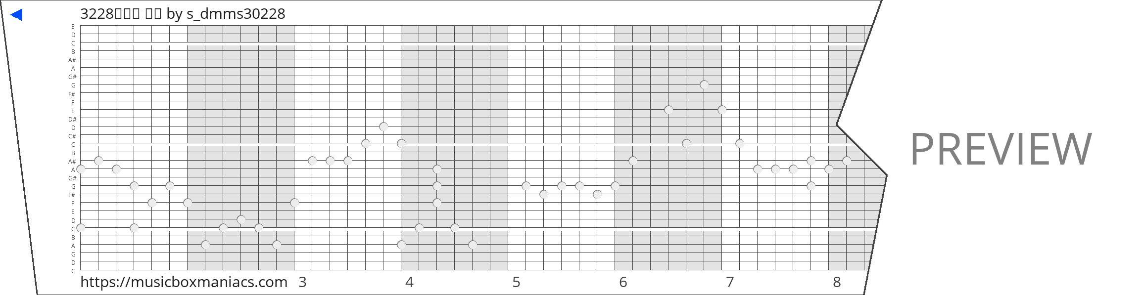 3228채서령 최종 30 note music box paper strip