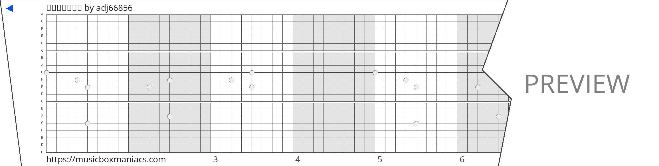 小さな戀のうた 20 note music box paper strip