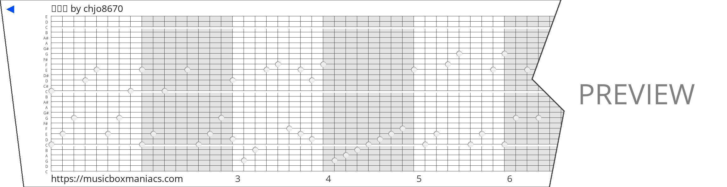 도래미 30 note music box paper strip