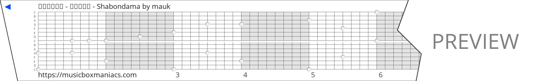 しゃぼんだま - シャボン玉 - Shabondama 15 note music box paper strip