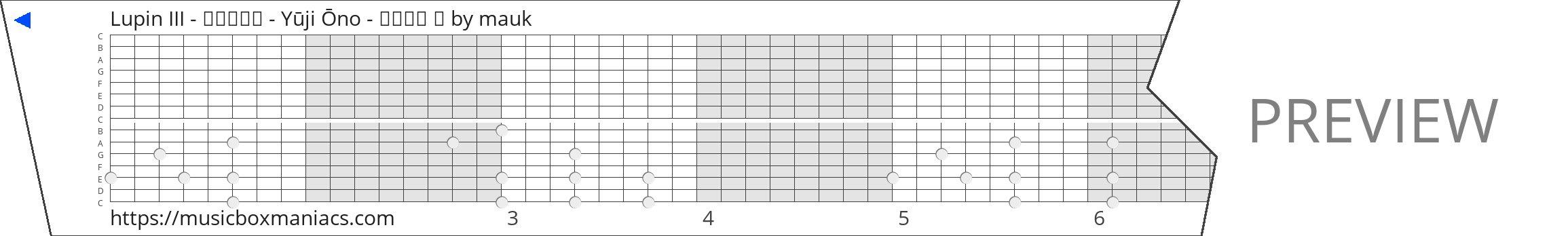 Lupin III - ルパン三世 - Yūji Ōno - 大野雄二 🔫 15 note music box paper strip