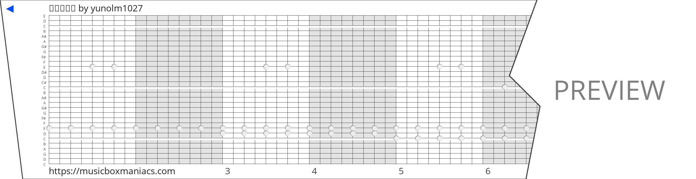 와이미와낫 30 note music box paper strip
