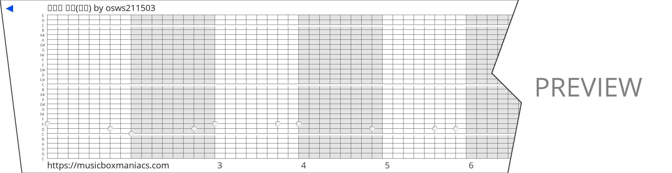 비행기 변주(리듬) 30 note music box paper strip