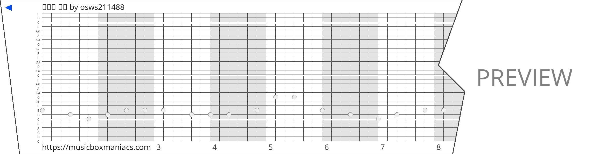 비행기 변주 30 note music box paper strip