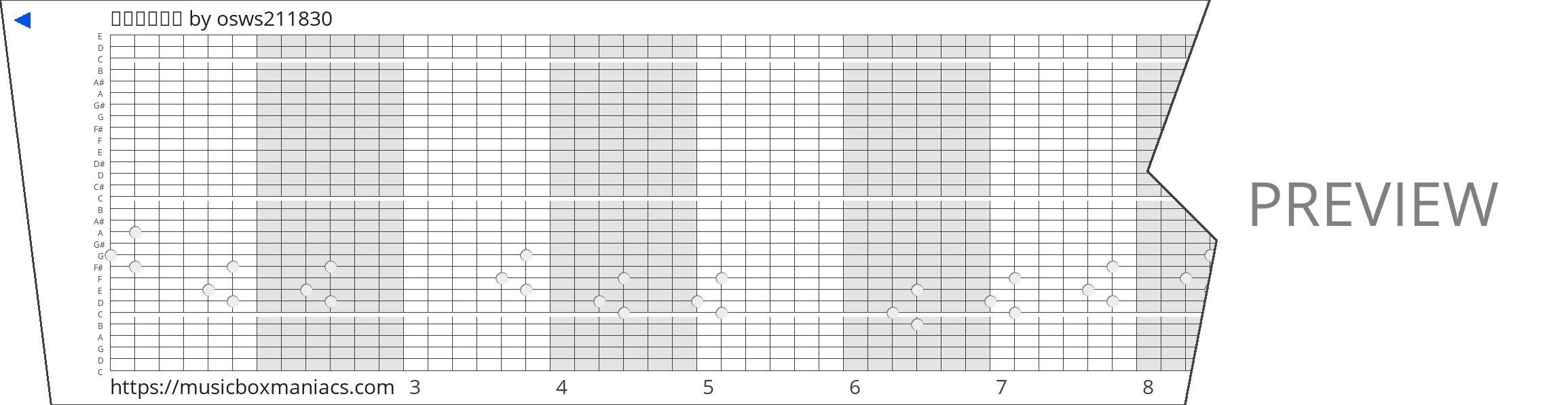 나비야변주곡 30 note music box paper strip