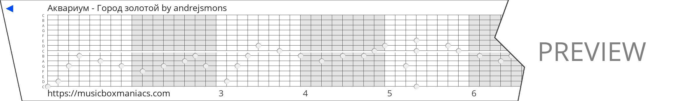 Аквариум - Город золотой 15 note music box paper strip