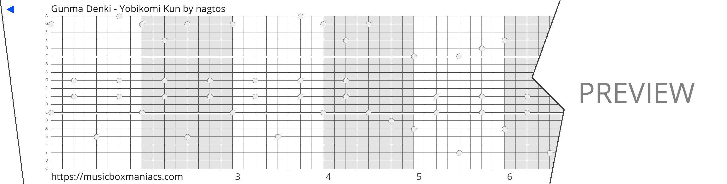 Gunma Denki - Yobikomi Kun 20 note music box paper strip