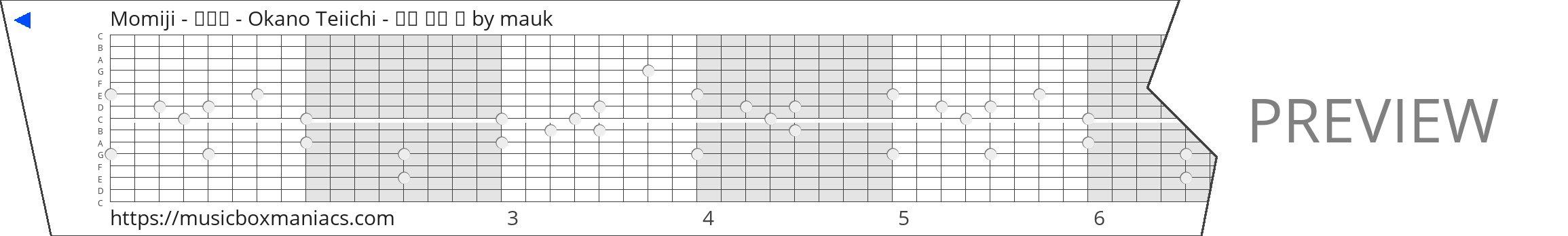 Momiji - もみじ - Okano Teiichi - 岡野 貞一 🍁 15 note music box paper strip